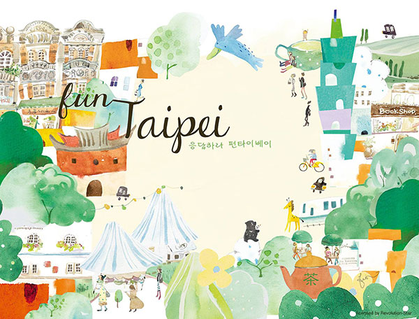 韓國旅展-台北形象館/Korea Travel Fair-Taipei City