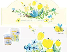 心路基金會蜂蜜包裝/ package design for honey