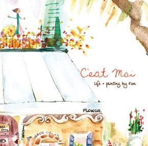 2005 C'est Moi禮物書
